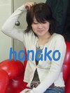 Hanako2
